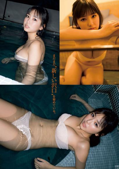 200524沢口愛華014