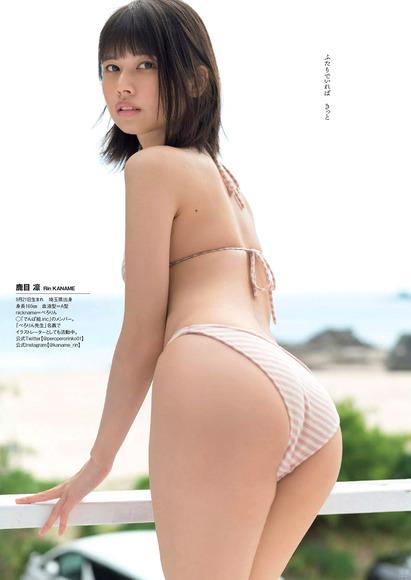 201213根本凪と鹿目凛の画像002