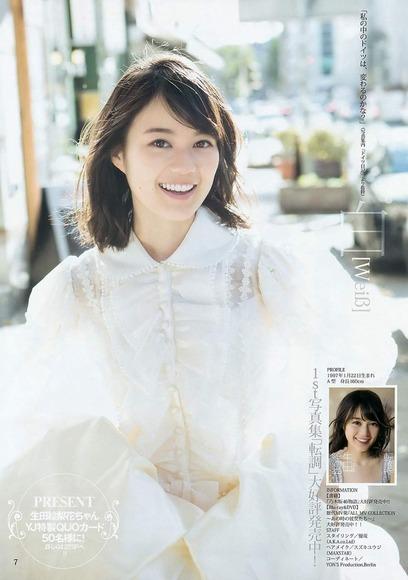 生田絵梨花のグラビア画像004