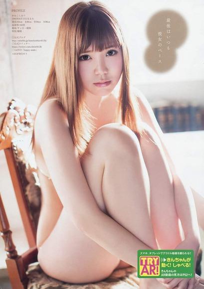 金子栞の画像005