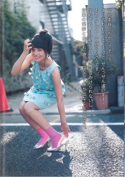 小嶋真子059