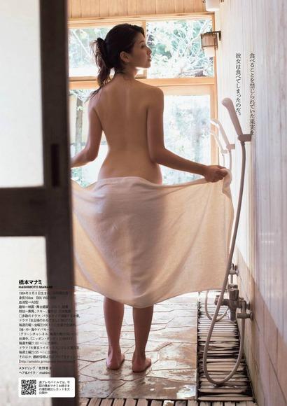 橋本マナミ007