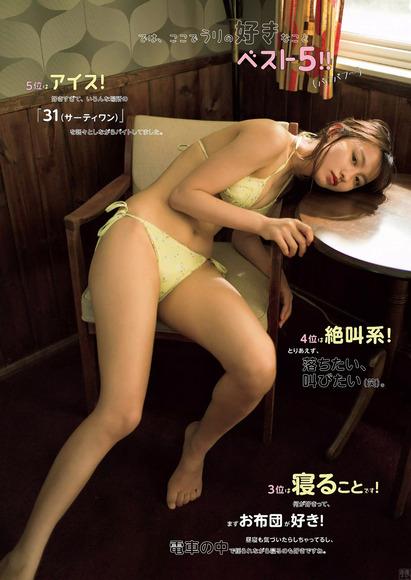 201203佐藤夕璃004