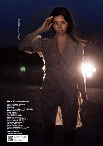 橋本マナミ画像039