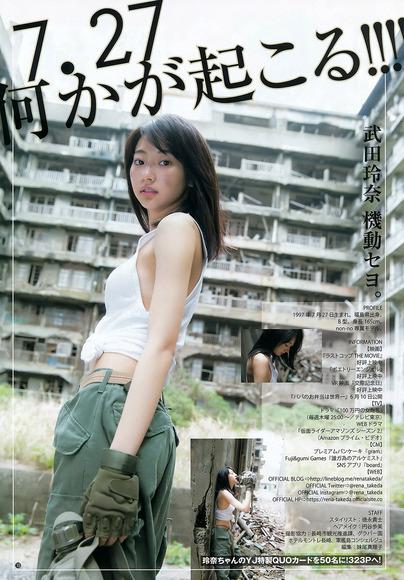 170528武田玲奈006