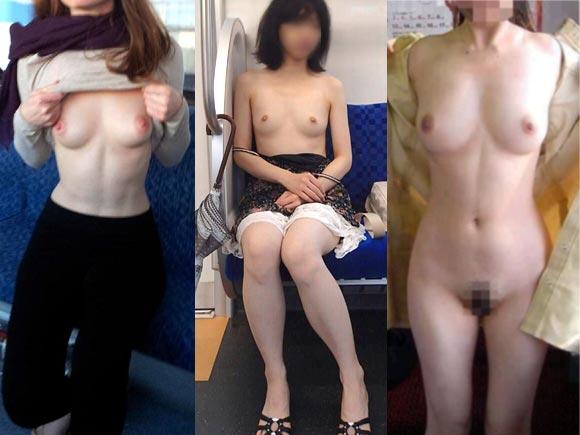 電車内で脱いでおっぱい丸出しになってる素人さんのエロ写真