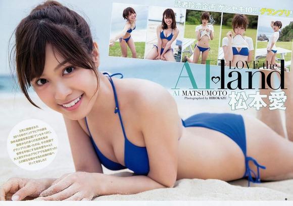 松本愛のグラビア画像002