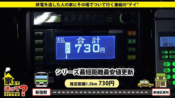 277DCV-038-006