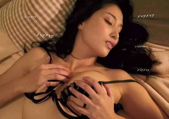 2016年3月23日追加 橋本マナミの擬似セックス画像006