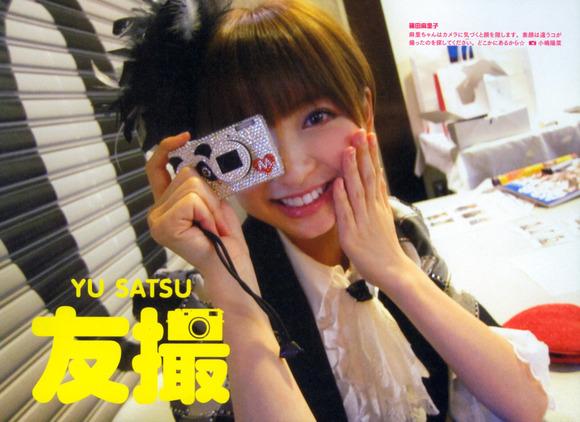 篠田麻里子の舌フェチな擬似フェラ画像010