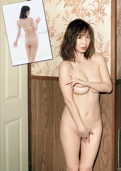 200907shiochi_misumi003