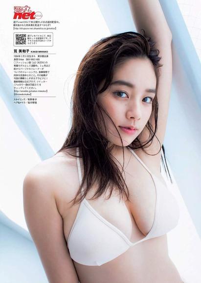 2016年4月14日追加 筧美和子のエロ画像024