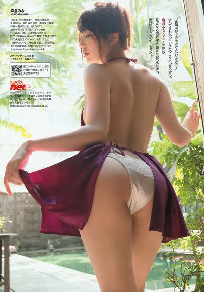 麻倉みな024