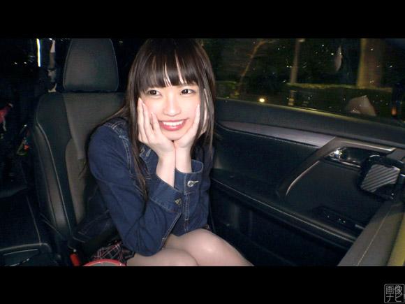 本当にウブで清楚で可愛すぎる19歳専門学生美少女