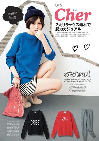 140327honda_tsubasa020