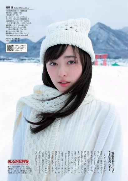 まいんちゃん福原遥のグラビア画像018