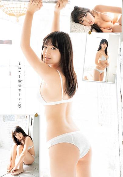 200216沢口愛華のグラビア画像010