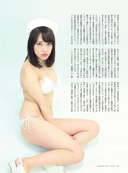 都丸紗也華のナースコスプレ画像003