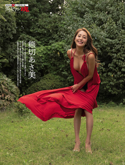 201210熊切あさ美の画像008