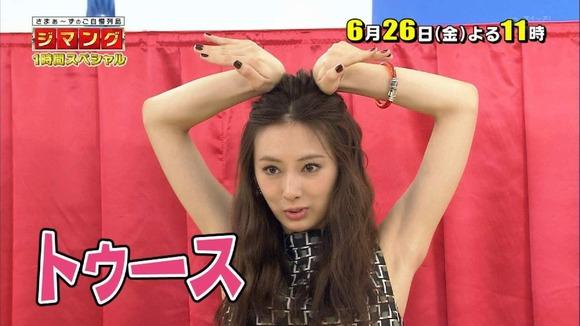 北川景子の脇フェチ画像006