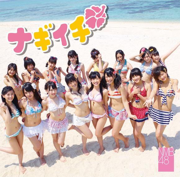 yamamoto_sayaka_long_hair033