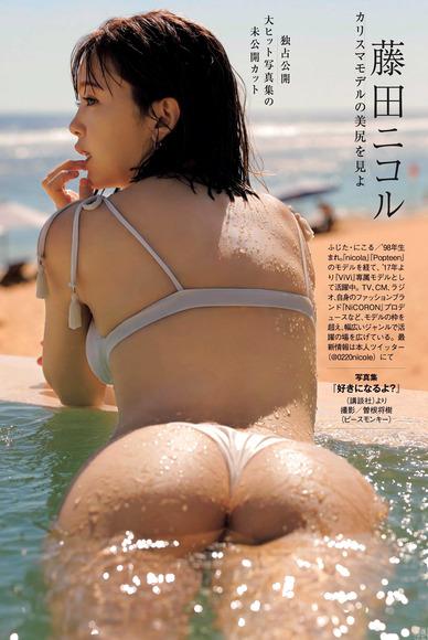 200806藤田ニコルのエロ画像007