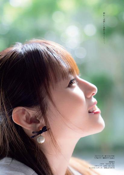 201110深田恭子005
