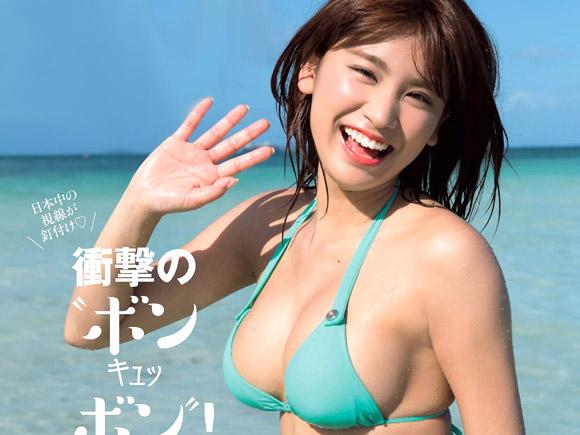 久松郁実のグラビア画像