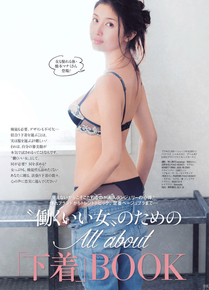 191128hashimoto_manami007