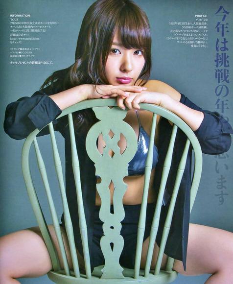 yamada_nana002