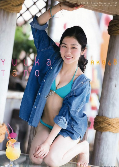 田野優花の画像013