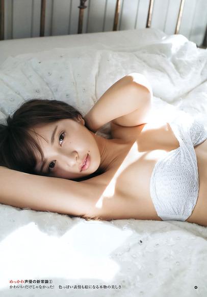 小宮有紗のエロ画像003