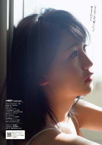 小嶋真子010