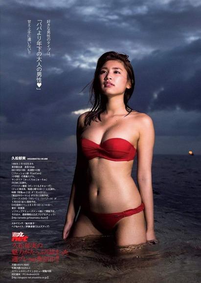 150525hisamatsu_ikumi016