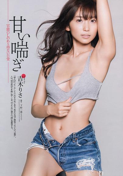 吉木りさ_2013-027