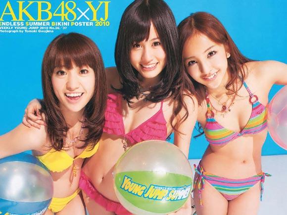 AKB48の水着画像