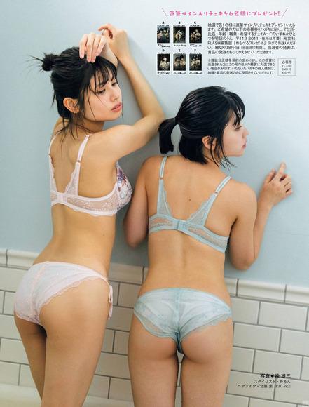 200911根本凪と鹿目凛016