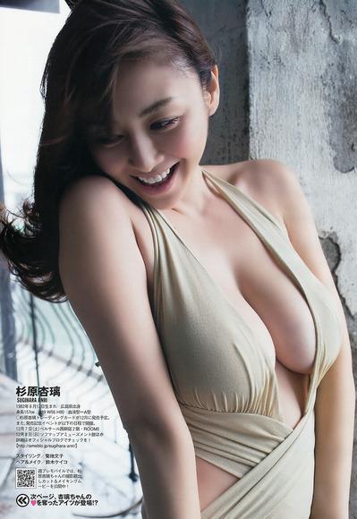 big_boobed_girl043
