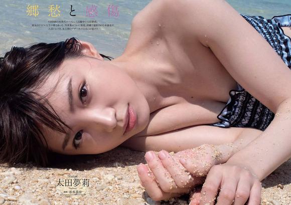 190405太田夢莉のエロ画像008