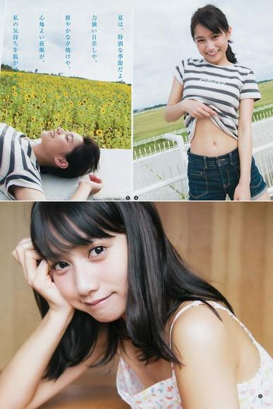 武田あやなの画像006