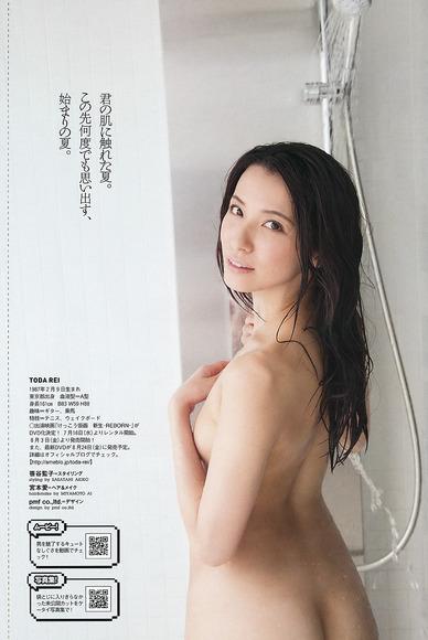 戸田れいの尻フェチ画像012