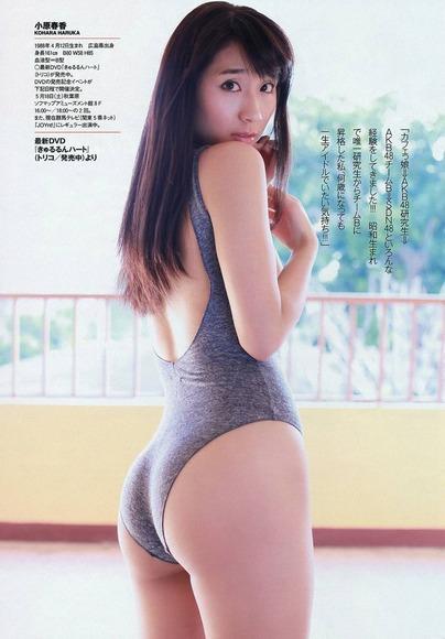 小原春香017