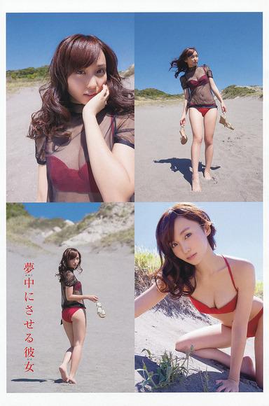 吉木りさ_2013-040