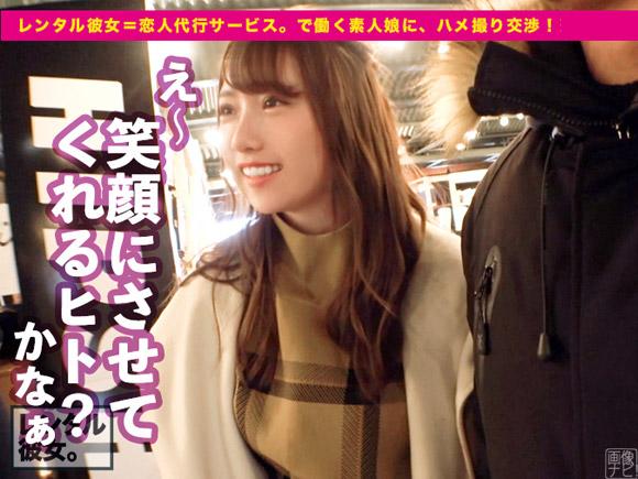 メイドカフェで働いているという20歳と横浜デート