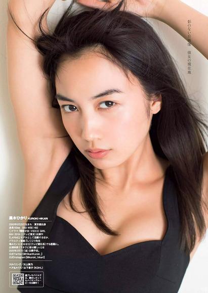 191207kuroki_hikari_006