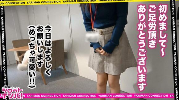 300MAAN-359-002