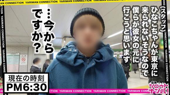 300MAAN-363-002
