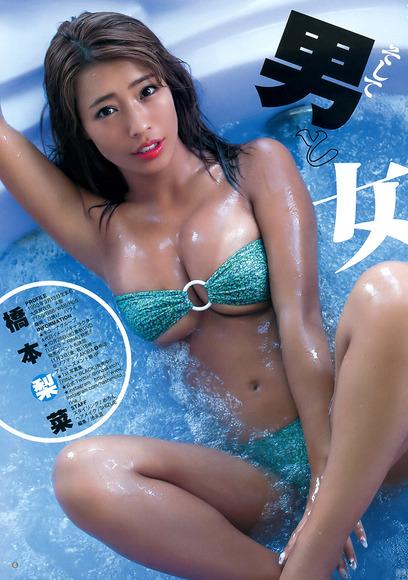 171023さらに黒さが増した橋本梨菜のグラビア画像004