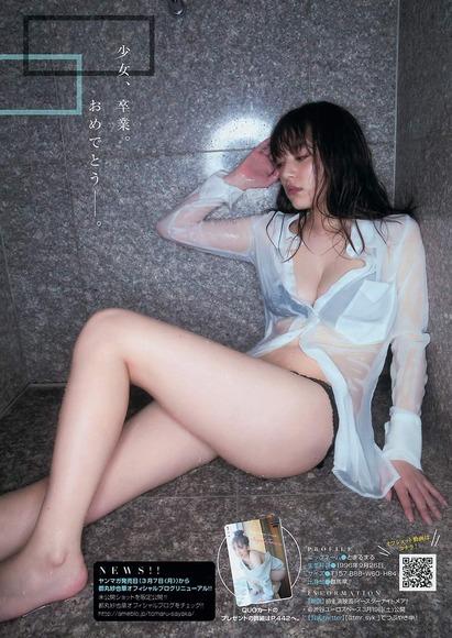 都丸紗也華の画像007
