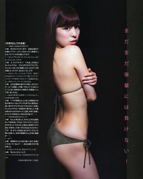 小嶋菜月022